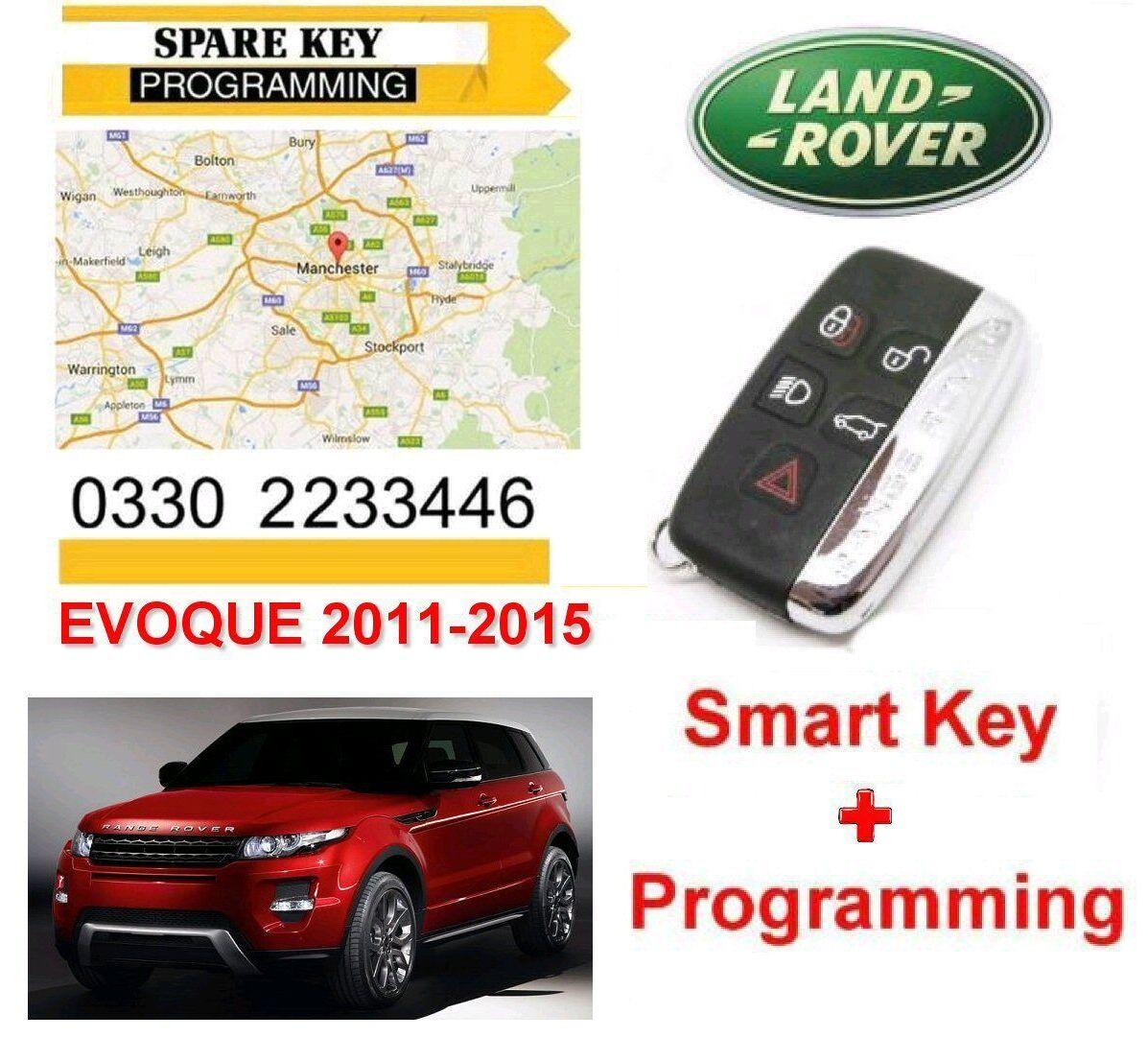 range rover manual key