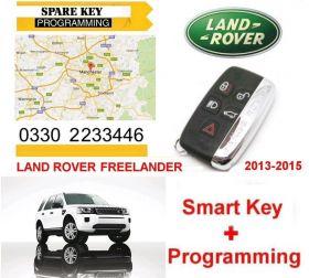 2013-2015 Land Rover Freelander 2 Replacement Smart Key & Programming